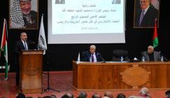 المؤتمر الامني والسلطة الفلسطينية