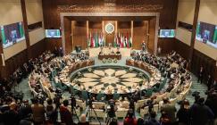 وزراء الخارجية العرب وصفقة القرن