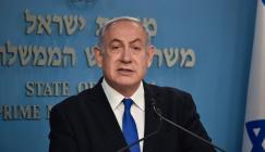 نتنياهو والمستشار الاسرائيلي