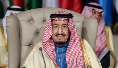 السعودية ومؤتمر المنامة