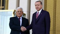فلسطين تدعم تركيا