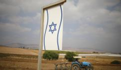 اسرائيل والضم