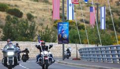اجراءات لتسريع التهويد في القدس