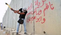 اوكرانيا وفلسطين