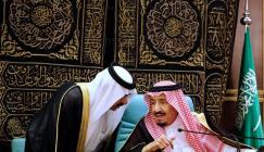 منظمة التعاون الاسلامي والقدس