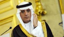 السعودية وهجوم آرامكو