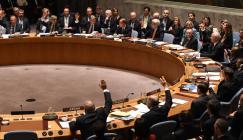 مجلس الأمن يصوت على مشروع قرار يدعو ترامب للتراجع عن قراره الاثنين