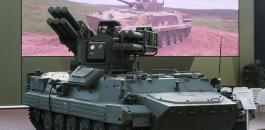 اسلحة روسيا