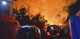 حرائق في مخيم اللاجئيين في اليونان
