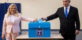 تقديم الانتخابات في اسرائيل