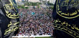 الجهاد الاسلامي والاقصى