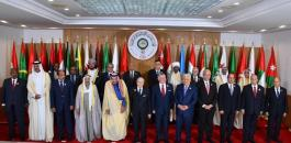 الجامعة العربية وفيروس كورونا