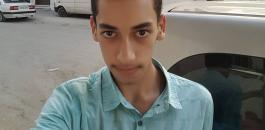 وفاة الشاب جهاد سامح رضوان