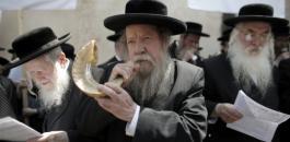 منظمات يهودية واسرائيل