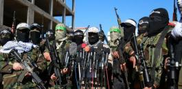 غرفة العمليات المشتركة في غزة