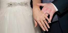 الغاء حفل زفاف
