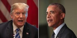 ترامب واوباما ونظام التكييف