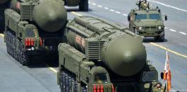 روسيا والاسلحة النووية