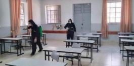 اغلاق مدارس في نابلس