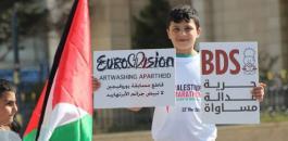 حركات داعمة لفلسطين