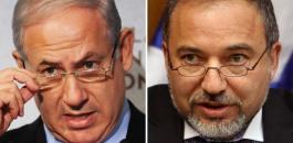 نتنياهو وليبرمان واسرائيل