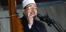 وزير الاوقاف المصري والمقاتل المصري