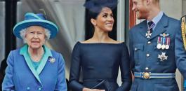 ملكة بريطانيا وهاري وميغان