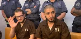اتهام شابين من طمرة بالانضمام لتنظيم داعش