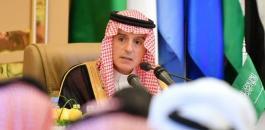 السعودية وايران والقمة الاسلامية