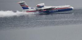 اكبر طائرة في العالم تقلع من الماء