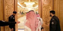 الحوثيون والقصور الملكية السعودية