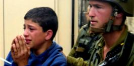 تعذيب اطفال فلسطينيين من قبل جيش الاحتلال