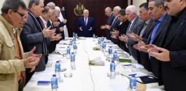 مركزية حركة فتح