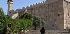 الحرم الابراهيمي الشريف