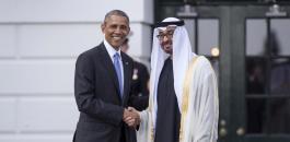 اوباما ومحمد بن زايد
