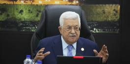 عباس وصفقة القرن