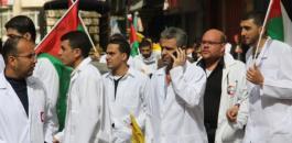 اطباء في رام الله
