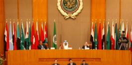 ما هو موقف جامعة الدول العربية من قطع العلاقات مع قطر؟