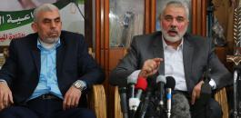 ليبرمان وحماس وقطاع غزة