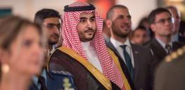نائب وزير الدفاع السعودي وداعش وايران