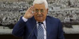 الرئيس عباس في الامم المتحدة