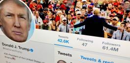 تويتر ودونالد ترامب