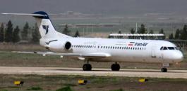 الجهاد الاسلامي والطائرة الايرانية