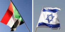 وفد اسرائيلي في السودان