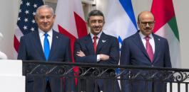 تحالف اماراتي بحريني اسرائيلي ضد حزب الله