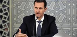بشار الاسد وسوريا