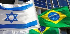 البرازيل والقدس