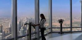 شرفة برج خليفة