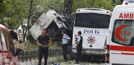 انفجار بستهدف حافلة  للشرطة التركية