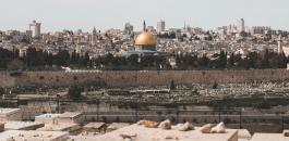 الاتحاد الاوروبي وفلسطين